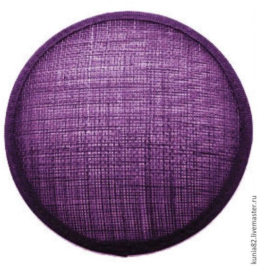 Основа для шляпки, вуалетки, синамей, диаметр 11 см. Цвет:  Plum, полуфабрикат для изготовления шляп и головных уборов. Анна Андриенко. Ярмарка