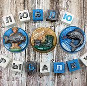 Косметика ручной работы handmade. Livemaster - original item The soap set I Love fishing. Handmade.