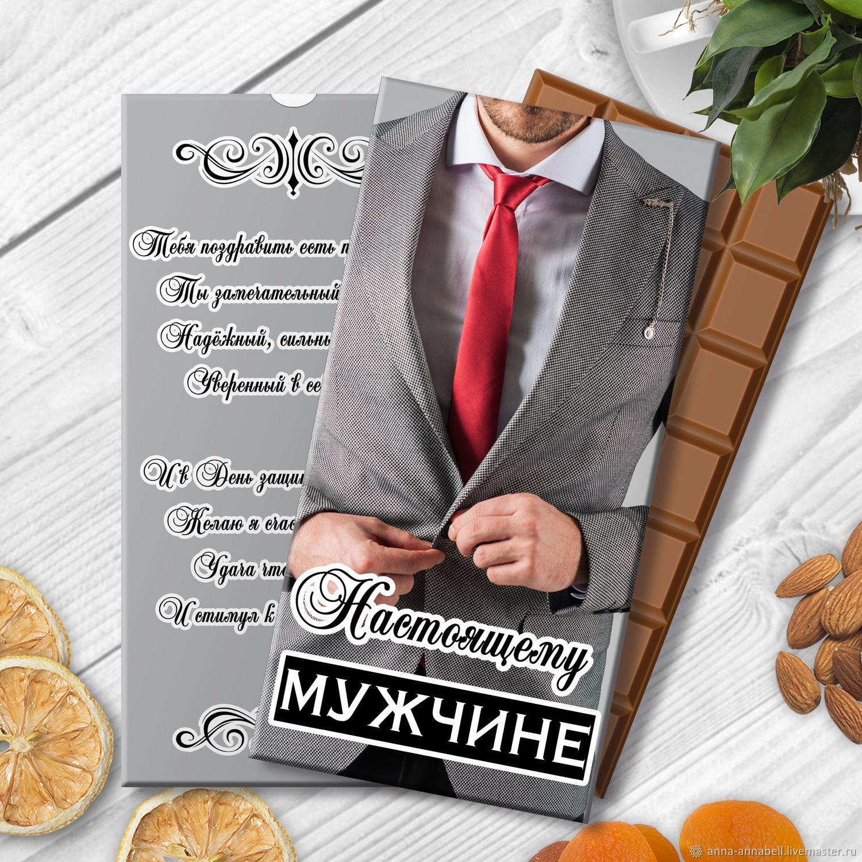 Chocolate 'Men!', Culinary souvenirs, Nizhny Novgorod,  Фото №1