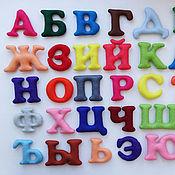 Куклы и игрушки ручной работы. Ярмарка Мастеров - ручная работа Алфавит из фетра. Handmade.