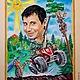 Шарж по фотографии на заказ 30х40 см Отдых в лесу Ручная работа Портретный шарж с сюжетом