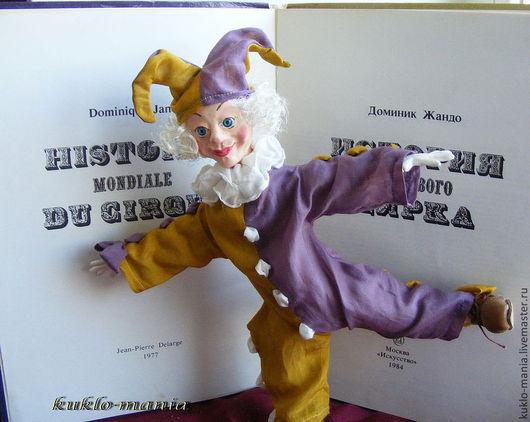 Коллекционные куклы ручной работы. Ярмарка Мастеров - ручная работа. Купить Цирк, цирк, цирк.... Handmade. Клоун, гибкий каркас