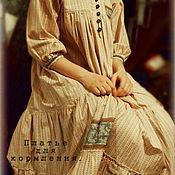 Одежда ручной работы. Ярмарка Мастеров - ручная работа Платье для кормления. Handmade.