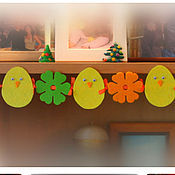 Подарки к праздникам ручной работы. Ярмарка Мастеров - ручная работа Пасхальная гирлянда. Handmade.