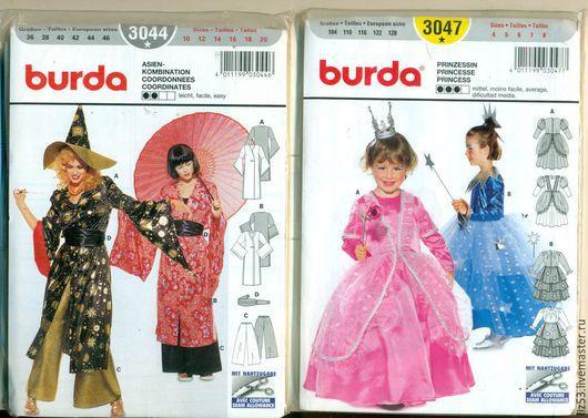 Шитье ручной работы. Ярмарка Мастеров - ручная работа. Купить Карнавальные костюмы - выкройки Burda. Handmade. Разноцветный, шитье
