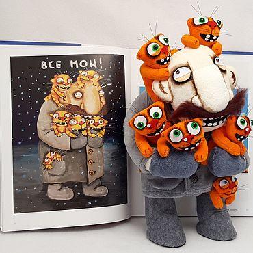 Куклы и игрушки ручной работы. Ярмарка Мастеров - ручная работа Мягкая игрушка рыжие котята и дедушка, плюшевая кукла дед и кот. Handmade.