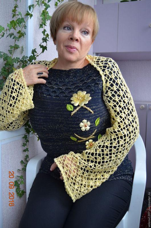 """Кофты и свитера ручной работы. Ярмарка Мастеров - ручная работа. Купить Комплект одежды """"Исполнение желаний"""". Handmade. Тёмно-синий"""