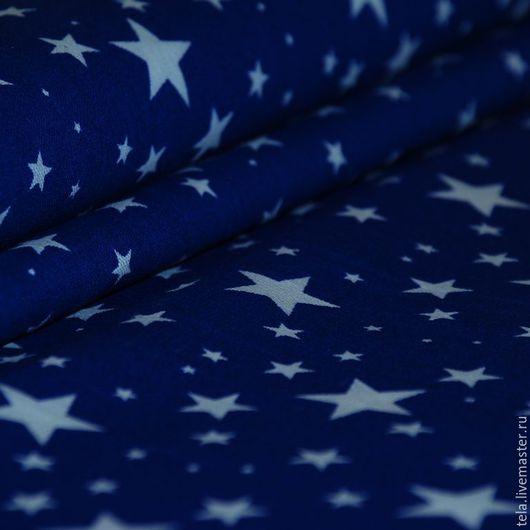 Звезды на темно-синем фоне. Хлопок 100%. Ткань для шитья, рукоделия. Есть в наличии.