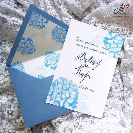 Свадебные аксессуары ручной работы. Ярмарка Мастеров - ручная работа. Купить Акварельные приглашения на свадьбу Гортензия в конверте. Handmade. Голубой