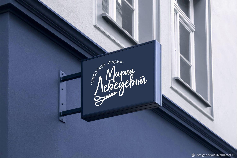 Разработка логотипа, Услуги, Новосибирск,  Фото №1