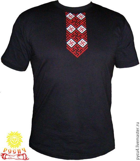 Футболка славянская обережная Посолонь. 100% хлопок. Вышивка крестом по вороту. При заказе просьба указывать размер футболки, по желанию - цвет футболки и вышивки.