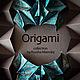 """Кольца ручной работы. Медное кольцо """"Оригами"""", патинированная медь, украшение. Ксюша Маевская. Ярмарка Мастеров. Кольцо из меди, медь"""