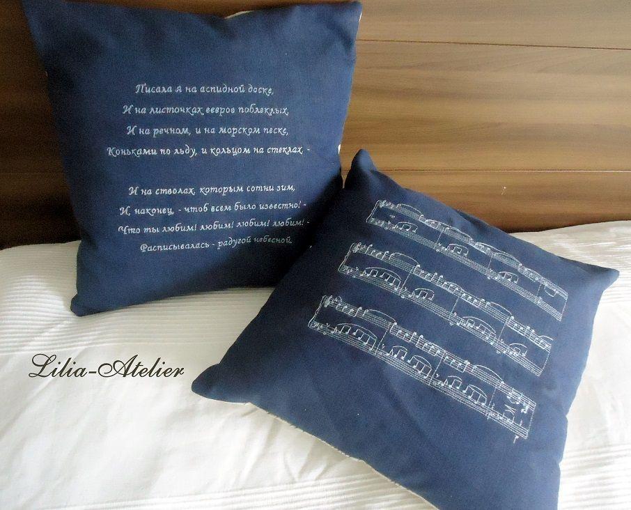 Шуточные стихи к подарку подушка