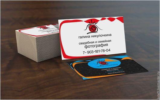 Визитки ручной работы. Ярмарка Мастеров - ручная работа. Купить визитки под заказ. Handmade. Белый, визитка на заказ