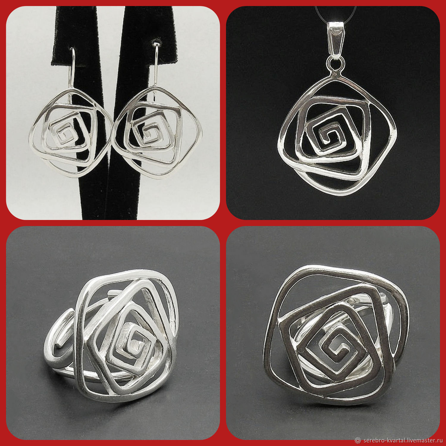 Set of Geometric earrings, pendant and ring. Maze. Infinity, Jewelry Sets, Turin,  Фото №1