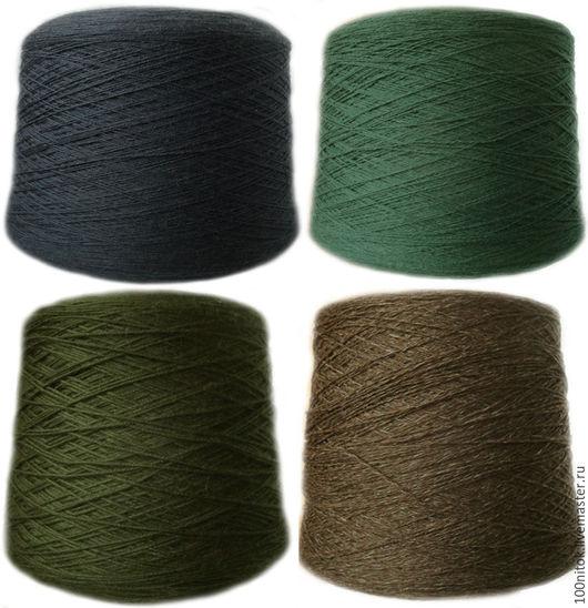 100% меринос. Итальянская мериносовая шерсть. Меринос зеленого цвета. Натуральная пряжа