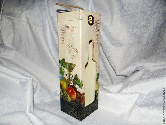 Подарочная упаковка ручной работы. Ярмарка Мастеров - ручная работа. Купить Короб Виноградная лоза. Handmade. Бежевый, декоративные бутылки