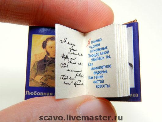 """Приколы ручной работы. Ярмарка Мастеров - ручная работа. Купить Миниатюрная книга  А.С.Пушкин """"Я помню чудное мгновенье..."""". Handmade."""