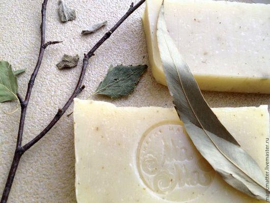 БАННОЕ (или Ирония судьбы) органическое мыло