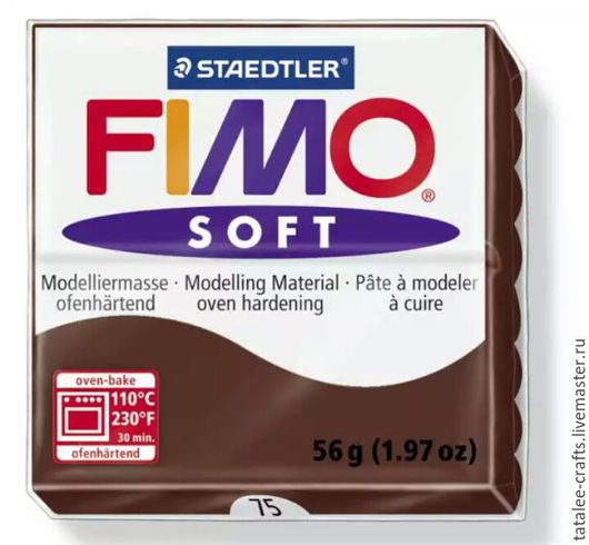 Для украшений ручной работы. Ярмарка Мастеров - ручная работа. Купить Шоколад (75) ( половинка) - Fimo Soft. Handmade.