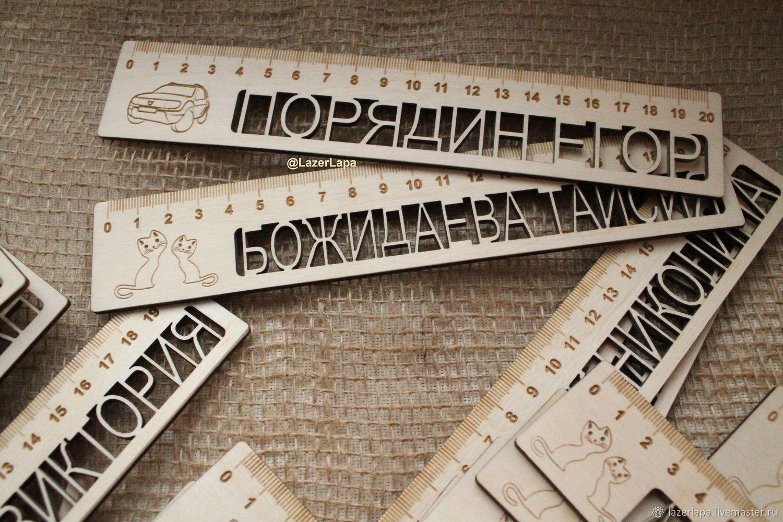 Линейка с именем фамилией карандаш набор школьнику, Линейки, Тверь,  Фото №1