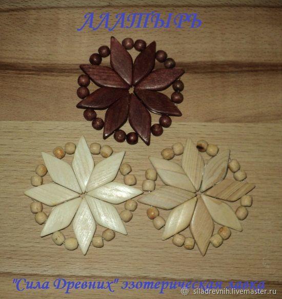 Amulet ALATYR, Amulet, St. Petersburg,  Фото №1