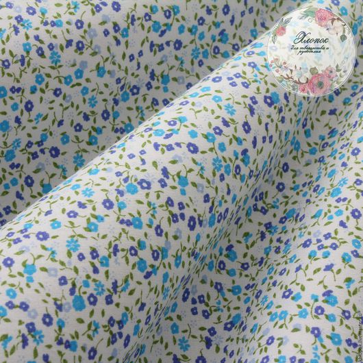 Шитье ручной работы. khlopok. Ярмарка Мастеров. Ткань из 100% польского хлопка. Голубые цветы. Размер от 50см*40см