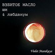 Крем для тела ручной работы. Ярмарка Мастеров - ручная работа Взбитое масло ши и лабданум. Handmade.