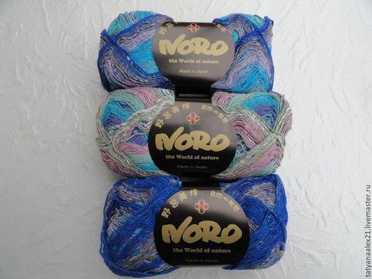 Вязание ручной работы. Ярмарка Мастеров - ручная работа. Купить Пряжа Noro Taiyo Sock № 17. Handmade.