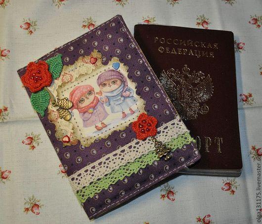 Кошельки и визитницы ручной работы. Ярмарка Мастеров - ручная работа. Купить Текстильная обложка на паспорт. Handmade. Обложка на паспорт