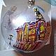 Новый год 2017 ручной работы. Заказать Дом Зингера. Анна. Ярмарка Мастеров. Санкт-Петербург, елочная игрушка, стекло