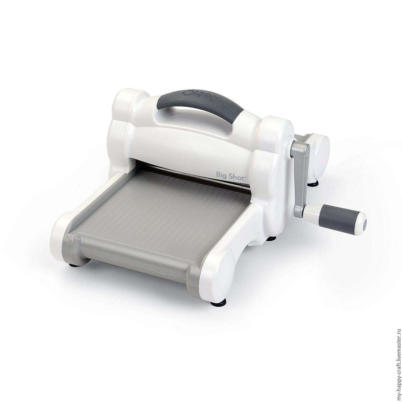 Продано! Машинка для вырубки и тиснения Sizzix Big Shot (бело-серая), Инструменты для скрапбукинга, Балашиха,  Фото №1
