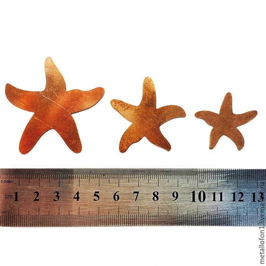 Для украшений ручной работы. Ярмарка Мастеров - ручная работа. Купить Медная форма. Морская звезда. Handmade. Оранжевый, медь