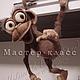 Обучающие материалы ручной работы. Ярмарка Мастеров - ручная работа. Купить МК по вязанию обезьянки Читы. Handmade. Коричневый
