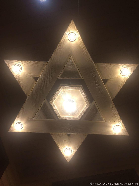 Ceiling lamp ' Star of David', Ceiling and pendant lights, Yaroslavl,  Фото №1