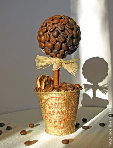 Кофейное деревце, авторская работа