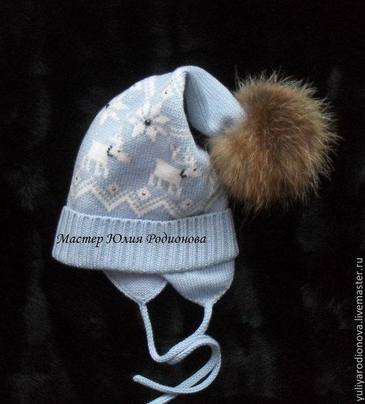 """Шапки и шарфы ручной работы. Ярмарка Мастеров - ручная работа. Купить Мериносовая шапочка для малыша """"Колпачок"""". Handmade. Голубой"""