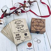 Свадебный салон handmade. Livemaster - original item Box for rings. Handmade.