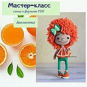 Материалы для творчества handmade. Livemaster - original item MK orange. Handmade.