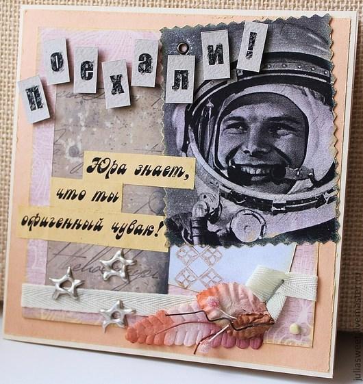 """Открытки для мужчин, ручной работы. Ярмарка Мастеров - ручная работа. Купить Мужская открытка """" Привет от Гагарина!"""". Handmade. Бежевый"""