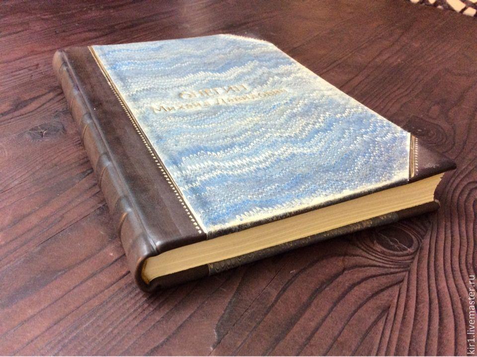 Камасуста С Картинками Книга