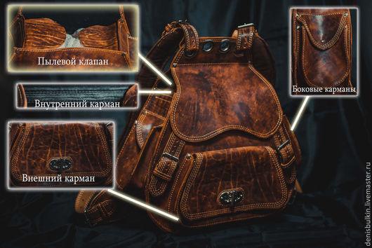 Рюкзаки ручной работы. Ярмарка Мастеров - ручная работа. Купить Рюкзак из натуральной кожи. Handmade. Рюкзак из кожи, сумка из кожи