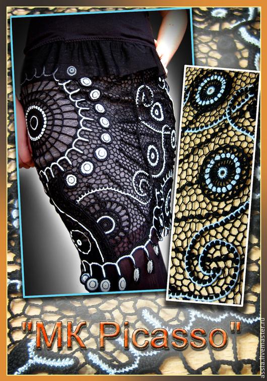 """Вязание ручной работы. Ярмарка Мастеров - ручная работа. Купить Мастер-класс на юбку """"Picasso"""". Handmade. Чёрно-белый"""
