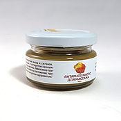 Косметика ручной работы handmade. Livemaster - original item Amber massage oil. Handmade.
