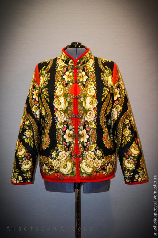 """Верхняя одежда ручной работы. Ярмарка Мастеров - ручная работа. Купить Куртка из платка """"Молодушка"""".. Handmade. Орнамент, куртка для демисезонья"""