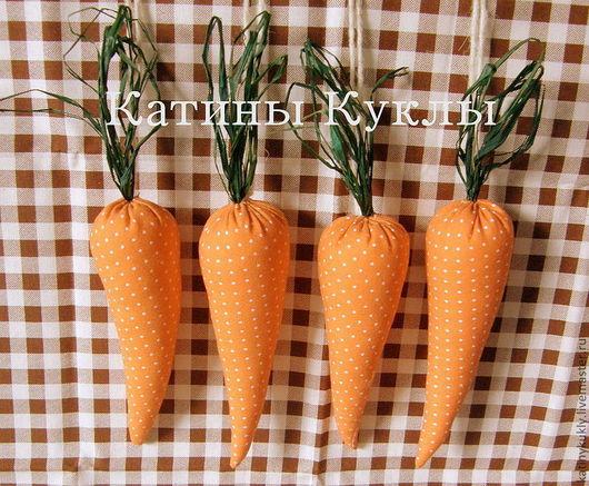 Новый год 2017 ручной работы. Ярмарка Мастеров - ручная работа. Купить Морковки. Интерьерная игрушка из ткани.. Handmade. Рыжий, игрушка