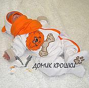 """Работы для детей, ручной работы. Ярмарка Мастеров - ручная работа Комплект """"Львенок"""" молочный/бежевый/оранжевый. Handmade."""
