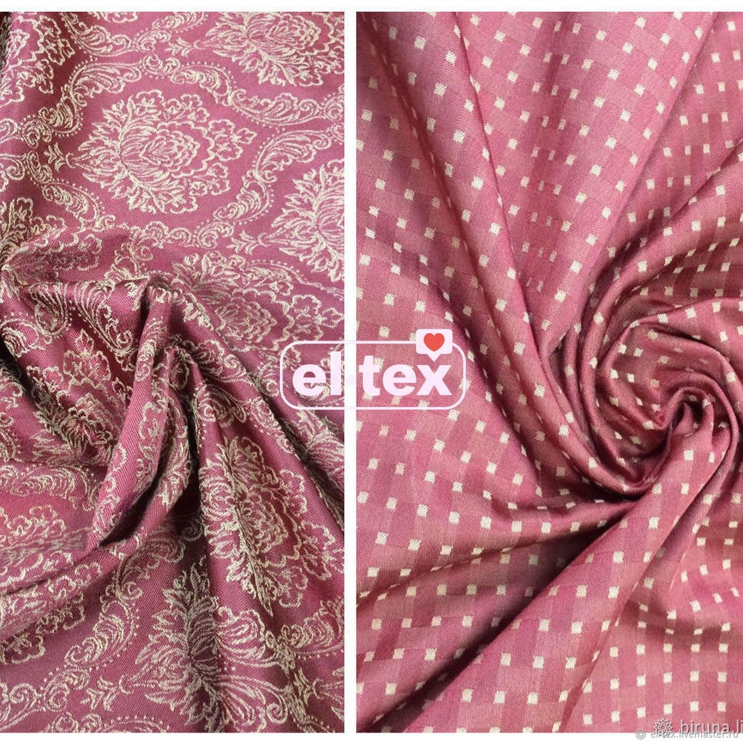 Curtain fabric for curtains from 0,5 POG. m, Fabric, Moscow,  Фото №1