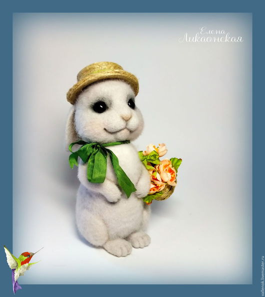Валяная игрушка кролик Патрик выполнен в технике сухого объемного валяния из латвийского кардочеса. Шляпка снимается. Наполнение корзинки можно менять . Шляпка и корзиночка сплетены из джутового шпага