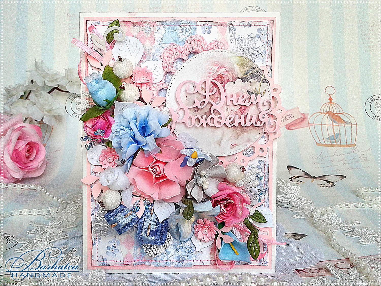 Открытка с днем рождения для девушки, женщины, Открытки, Видное,  Фото №1